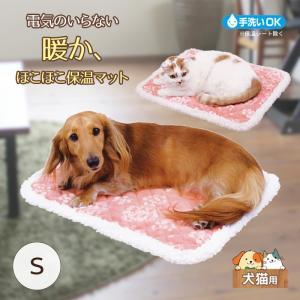 ドギーマン 電気のいらない暖かほこほこ保温マット グランブーケ 犬猫用 Sサイズ[犬用ベッドマット] five-1