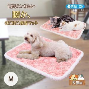 ドギーマン 電気のいらない暖かほこほこ保温マット グランブーケ 犬猫用 Mサイズ[犬用ベッドマット] five-1