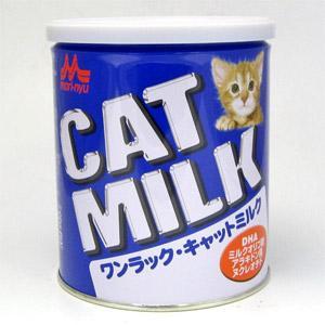 ワンラック 猫用粉末ミルク キャットミルク 270g|five-1