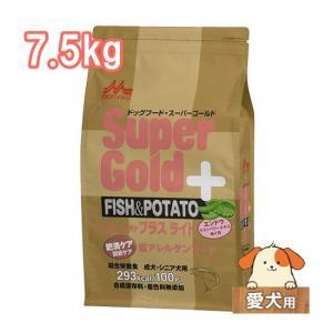 ワンラック スーパーゴールド ドライドッグフード フィッシュ&ポテトプラスライト 肥満ケア・関節ケア用 7.5kg|five-1