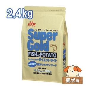 ワンラック スーパーゴールド フィッシュ&ポテト ドライドッグフード ダイエットライト 2.4kg|five-1