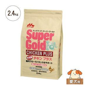 ドライドッグフード スーパーゴールド チキンプラス 子犬用 2.4kg|five-1