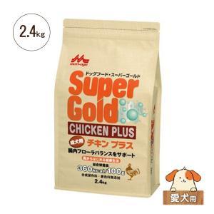 ドライドッグフード スーパーゴールド チキンプラス 成犬用 2.4kg|five-1