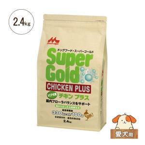 ドライドッグフード スーパーゴールド チキンプラス シニア犬用 2.4kg|five-1