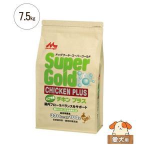 ドライドッグフード スーパーゴールド チキンプラス シニア犬用 7.5kg|five-1