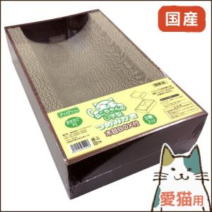 ペットプロ 猫用爪とぎ 猫ちゃんのつめみがき U字型 木目BOX付 愛猫用|five-1