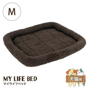 ペットプロ マイライフベッド M ダークブラウン 犬猫用 犬用ベッド(一般)|five-1