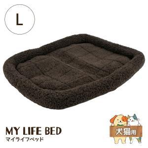 ペットプロ マイライフベッド L ダークブラウン 犬猫用 犬用ベッド(一般)|five-1