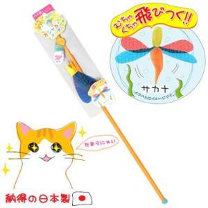 ペッツルート カシャカシャぶんぶん サカナ 猫用おもちゃ five-1