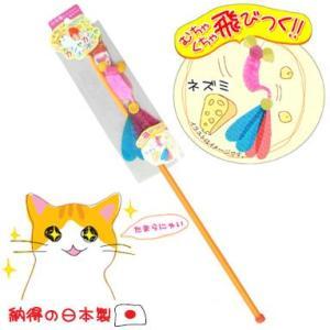 ペッツルート カシャカシャぶんぶん ネズミ 猫用おもちゃ five-1