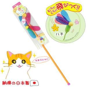 ペッツルート カシャカシャぶんぶん ハチ 猫用おもちゃ five-1