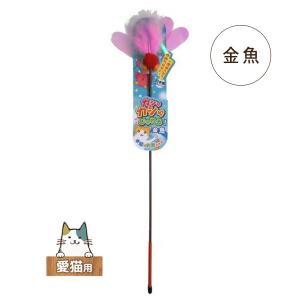 ペッツルート カシャカシャじゃれる 金魚 愛猫用おもちゃ five-1