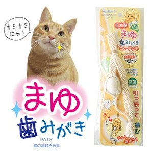 ペッツルート 猫用歯磨き まゆ歯みがき ロングひも 猫用おもちゃ five-1