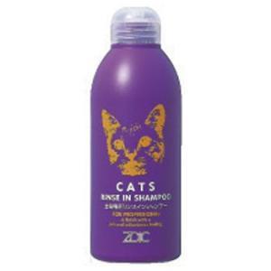 取寄品 N ゾイック キャッツシャンプー 300ml 全猫種用 猫用シャンプー