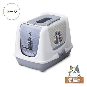 トレンディキャット キャットインラブ ラージ 愛猫用トイレ|five-1