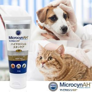 マイクロシンAH ハイドロジェル スキンケア 15ml ペット用(犬 猫 鳥 小動物など) MicrocynAH 皮膚 傷口 涙やけ 真菌 殺菌 保湿