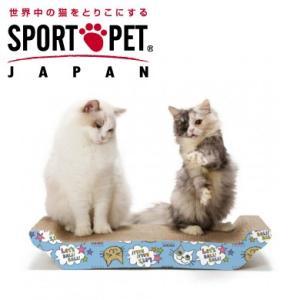 SPORTPET(スポーツペット) バリバリベッド L 猫柄 猫用爪とぎ|five-1