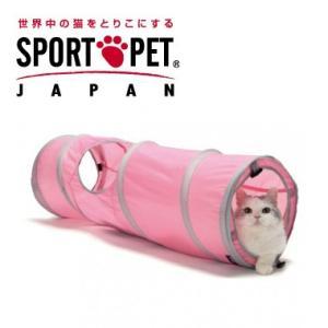 SPORTPET(スポーツペット) 猫用キャットトンネル キャット トンネルスパイラル ピンク|five-1