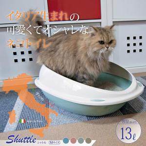 シャトル(Shuttle) Mサイズ 13L 猫用トイレ|five-1