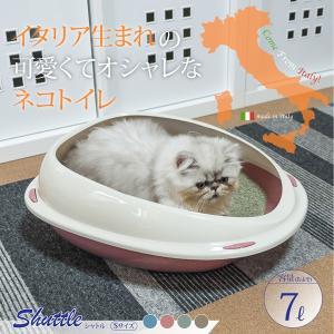 シャトル(Shuttle) Sサイズ 7L 猫用トイレ|five-1