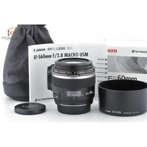 【中古】Canon キヤノン EF-S 60mm f/2.8 MACRO USM|five-star-camera