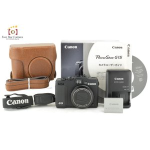 【中古】Canon キヤノン PowerShot G15 コンパクトデジタルカメラ|five-star-camera