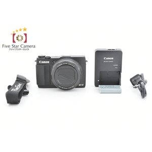 【中古】Canon キヤノン PowerShot G1 X Mark II コンパクトデジタルカメラ|five-star-camera