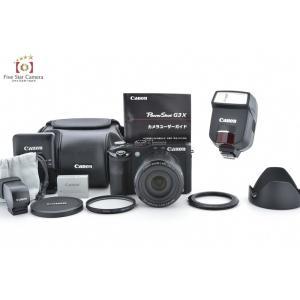 【中古】Canon キヤノン PowerShot G3 X EVFキット コンパクトデジタルカメラ|five-star-camera