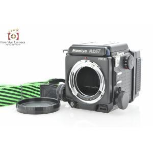 【中古】Mamiya マミヤ RZ67 PRO II 中判フィルムカメラ