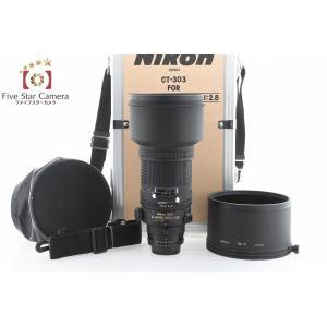 【中古】Nikon ニコン AF NIKKOR 300mm f/2.8 ED|five-star-camera