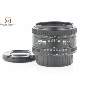 【中古】Nikon ニコン AF NIKKOR 50mm f/1.8|five-star-camera