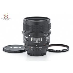 【中古】Nikon ニコン AF MICRO NIKKOR 60mm f/2.8|five-star-camera