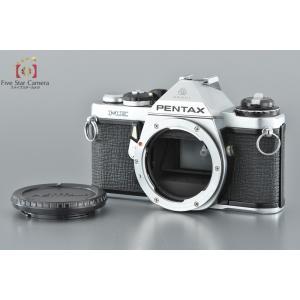 【中古】PENTAX ペンタックス ME シルバー フィルム一眼レフカメラ