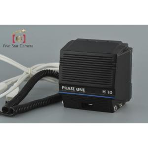 【中古】PHASE ONE フェーズワン H10 ハッセルブラッドVマウント 前期型 five-star-camera