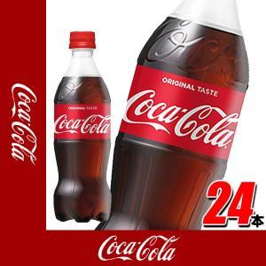 コカコーラ 500mlPET バラ1本 コカ...の関連商品10