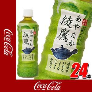 綾鷹 525mlPET バラ1本 コカ・コーラ社の関連商品9