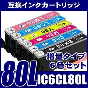 対応メーカー:EPSON(エプソン)  内容:互換インクIC6CL80L 増量6色パックICBK80...