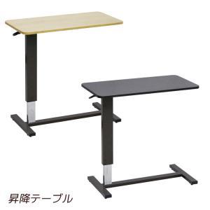サイドテーブル昇降テーブル LW-80 リクライニングベッド用 ベッド用テーブル ベッド用 ガス圧昇降 木製 ナチュラル テーブル|fiveseason