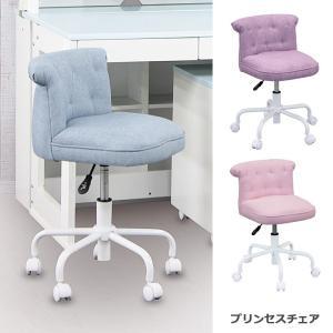 学習チェア ジュニアチェア チェア 高さ調整機能 キャスター付き 学習椅子 学習 イス いす おすすめ 選べる3色 ピンク パープル ブルー プリンセスチェア|fiveseason