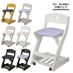 学習チェア ジュニアチェア チェア 高さ調整機能 キャスター付き 学習椅子 学習 イス いす おすすめ 選べる3色 白 ホワイト ピンク パープル ブルー プリンセス|fiveseason
