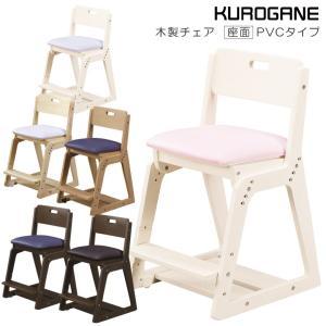 学習椅子 キッズチェア 学習チェア くろがね 学習チェアー 木製チェア 木製チェアー いす 椅子 シンプル 高さ調節 座面調整 足元収納|fiveseason