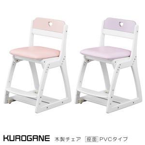 学習チェア 白 くろがね ホワイト 白 ピンク パープル 学習椅子 木製チェア キッズチェア いす 椅子 シンプル 高さ調節 座面調整|fiveseason