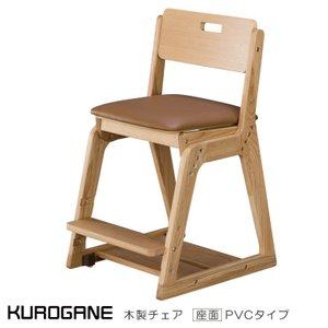 学習チェア くろがね KUROGANE 学習チェアー 木製チェア 木製チェアー キッズチェア キッズチェアー いす 椅子 シンプル 高さ調整 座面調整 足元収納|fiveseason