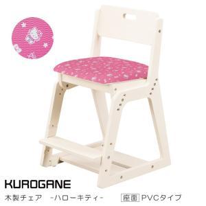 学習チェア くろがね KUROGANE ハローキティ キティちゃん kitty 学習チェアー 木製チェア 木製チェアー キッズチェア キッズチェアー いす 椅子 シンプル|fiveseason
