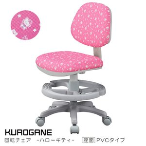 学習チェア ハローキティ キティちゃん kitty くろがね KUROGANE 学習チェアー 回転チェア 回転いす 回転椅子 シンプル 高さ調整 コンパクト ピンク|fiveseason