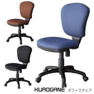 オフィスチェア くろがね KUROGANE 学習チェア 回転チェア 回転いす 回転椅子 パソコンチェア チェアー チェア シンプル 高さ調整 ロッキング機能|fiveseason
