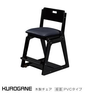 キッズチェア 黒 おしゃれ 学習椅子 木製 おすすめ 白 学習いす 学習イス デスクチェア 学習チェア くろがね キッズチェアー いす|fiveseason