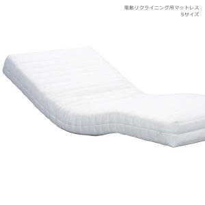 マットレス ポケットコイル 電動ベッド用 シングルマットレス リクライニングベッド用 シングル 電動ベッド用マットレス|fiveseason