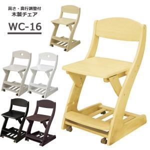 椅子 チェア 高さ調整機能 奥行前後調整 木製 チェアー キャスター付き 学習チェア ジュニアチェア ライトブラウン メイプル|fiveseason