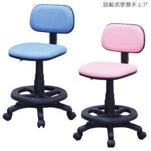 学習チェア ジュニアチェア チェア 椅子 高さ調整機能 キャスター付き 学習椅子 学習イス 学習いす おすすめ イス いす 学習チェアー 選べる2色|fiveseason